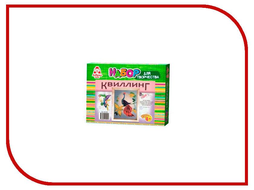 Набор Азбука тойс Квиллинг-панно Жар-птица КВ-0003 мягкие игрушки азбука тойс ежик