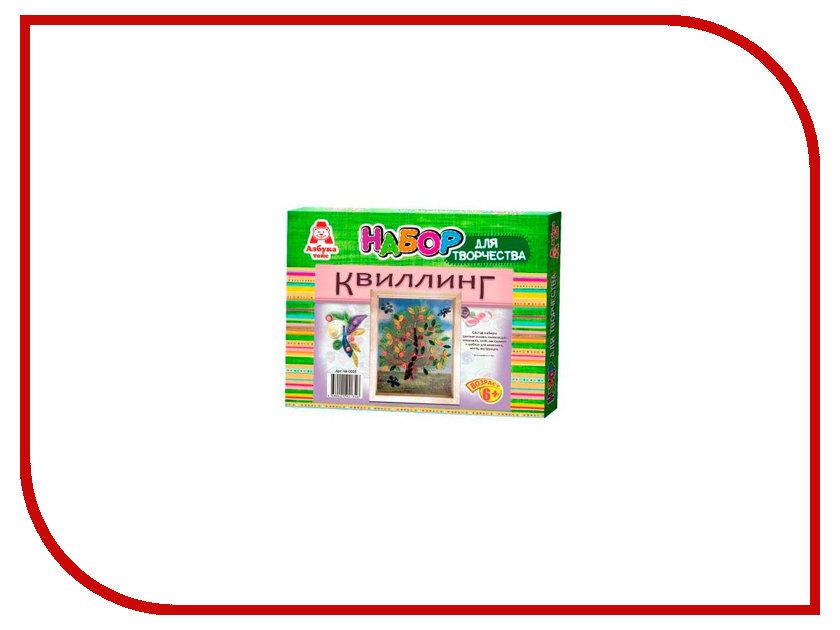 Набор Азбука тойс Квиллинг-панно Яблоня КВ-0005 набор азбука тойс аппликация салфетками дерево ас 0005
