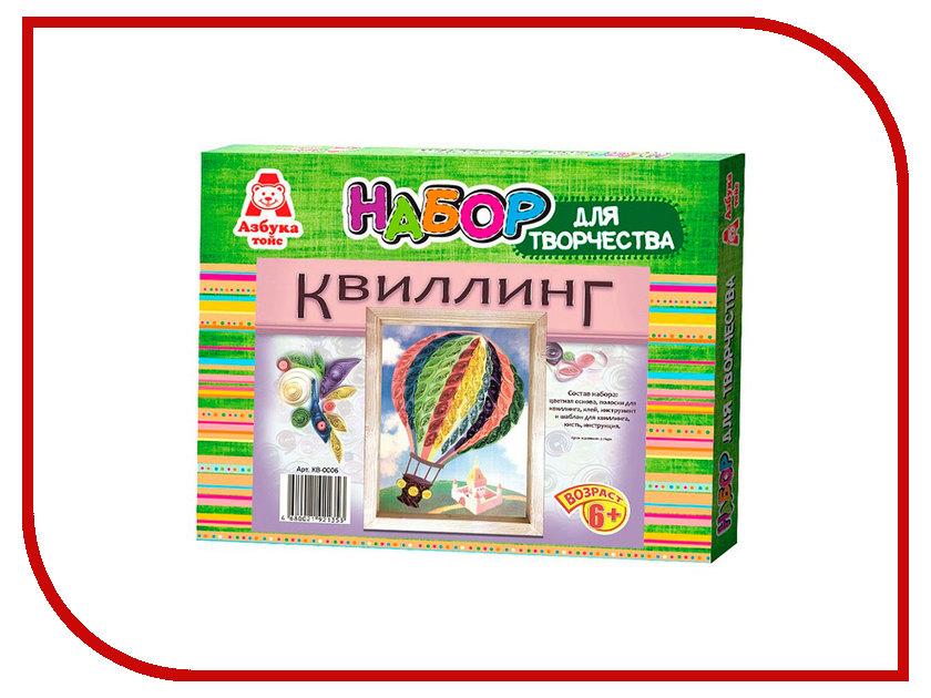Набор Азбука тойс Квиллинг-панно Воздушный шар КВ-0006 изолятор tdm sq0810 0006