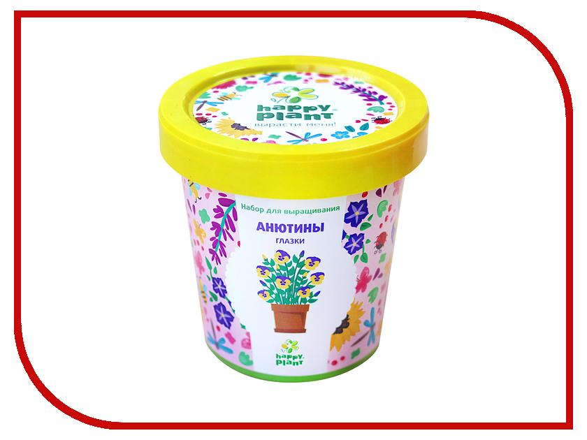 Растение Happy Plant Горшок Анютины глазки hpn-9 растение happy plant горшок руккола пряная hpn 16