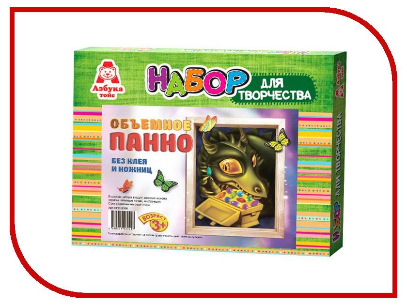 Набор Азбука тойс Панно стразами объёмное Дракон ОПС-0006