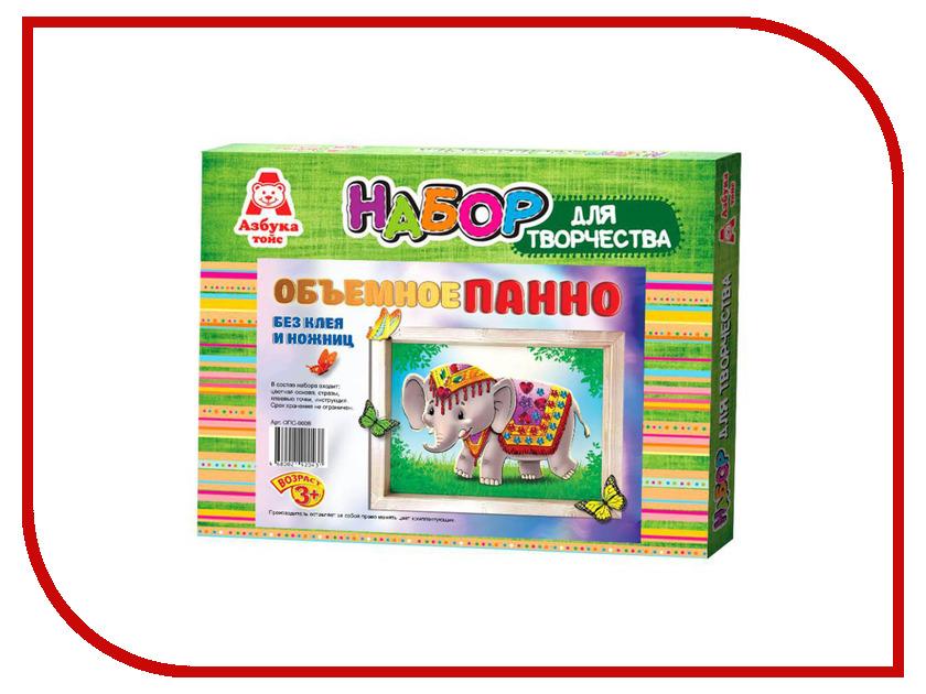Набор Азбука тойс Панно стразами объёмное Слон ОПС-0008