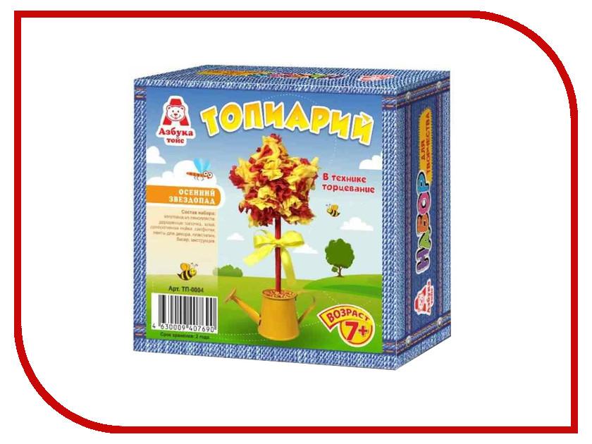 Набор Азбука тойс Топиарий Осенний звездопад ТП-0004 настольные игры азбука тойс лото продукты питания еда