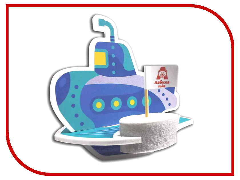 Сборная модель Азбука тойс Подводная лодка ЮМ-0006 наборы для поделок азбука тойс аппликация из пуговиц подводный мир