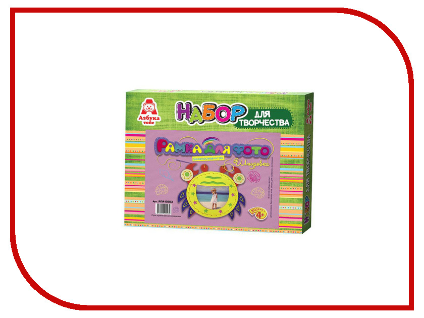 Набор Азбука тойс Рамка-шнуровка для фото Краб РПР-0003 сортеры азбука тойс рамка шнуровка для фото краб