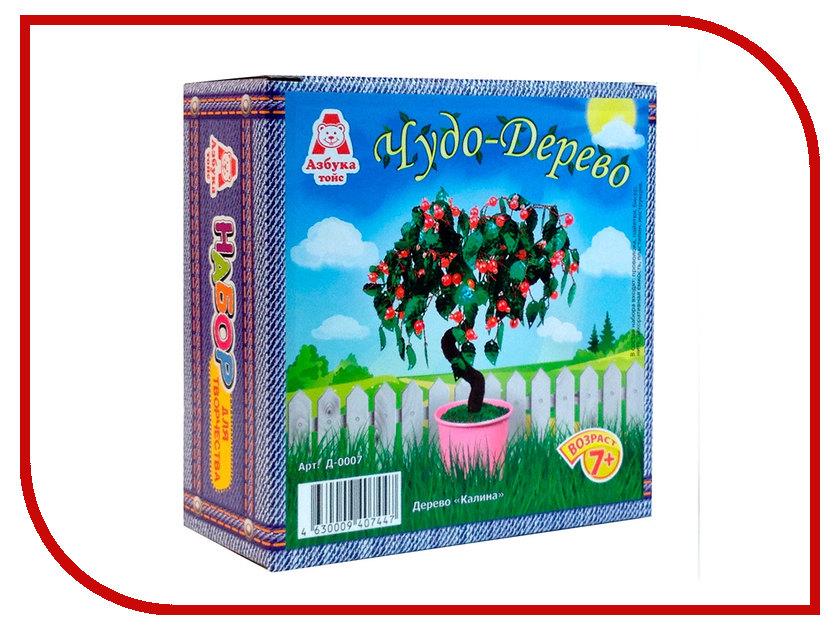 Набор для творчества Азбука тойс Чудо-дерево Калина Д-0007