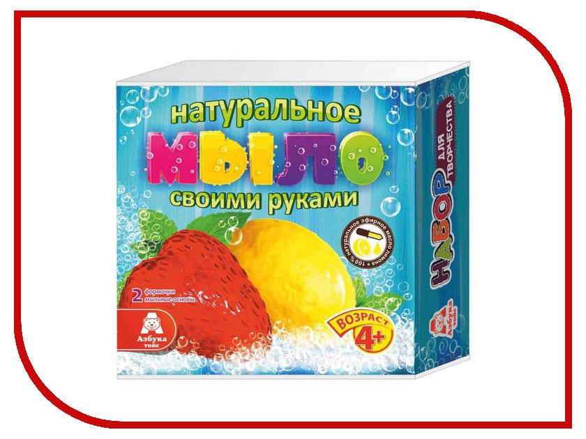 Набор Азбука тойс Лимон и Клубника М-0009 наборы для поделок азбука тойс аппликация из пуговиц подводный мир
