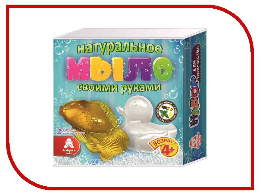 Набор Азбука тойс Рыбка и Уточка М-0010 наборы для поделок азбука тойс аппликация из пуговиц подводный мир