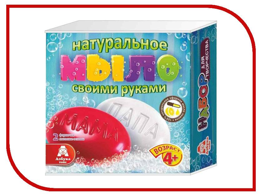 Набор Азбука тойс Мама и Папа М-0011 наборы для поделок азбука тойс аппликация из пуговиц подводный мир