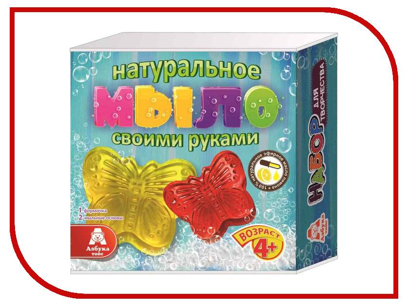 Набор Азбука тойс Бабочки М-0013 а лопатина м скребцова добрая азбука