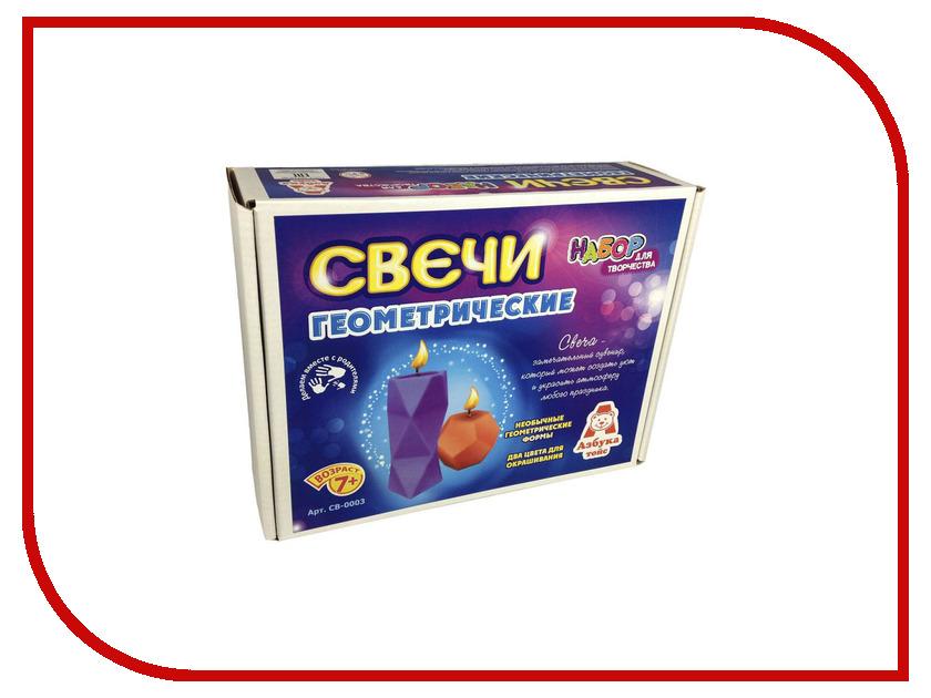 Набор Азбука тойс Свечи геометрические СВ-0003 мягкие игрушки азбука тойс ежик