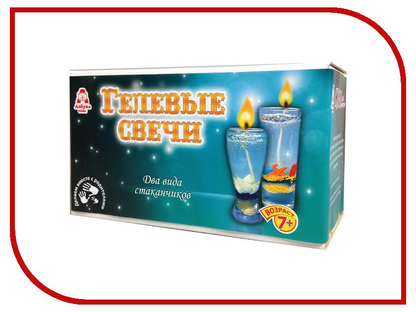 Набор Азбука тойс Свечи гелевые Морской бриз СВ-0008 наборы для поделок азбука тойс аппликация из пуговиц подводный мир