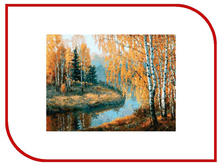 Набор Белоснежка Вот и осень пришла 3045-CS