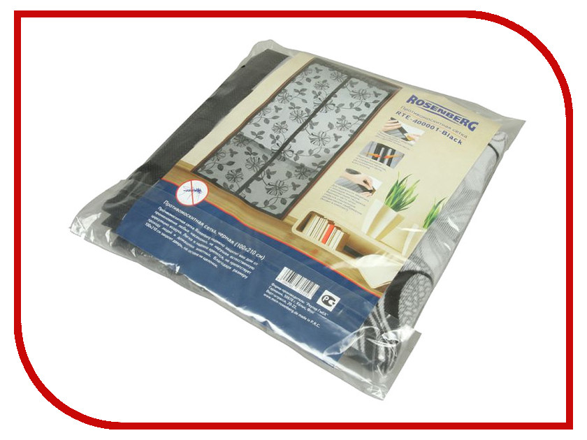 Средство защиты из сетки Rosenberg RTE-400001 Black средство защиты из сетки rosenberg rte 400003 white