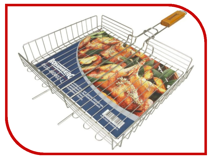 Решетка для барбекю Rosenberg RUS-440002-L
