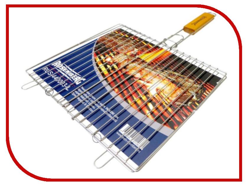 Решетка для барбекю Rosenberg RUS-440003-L