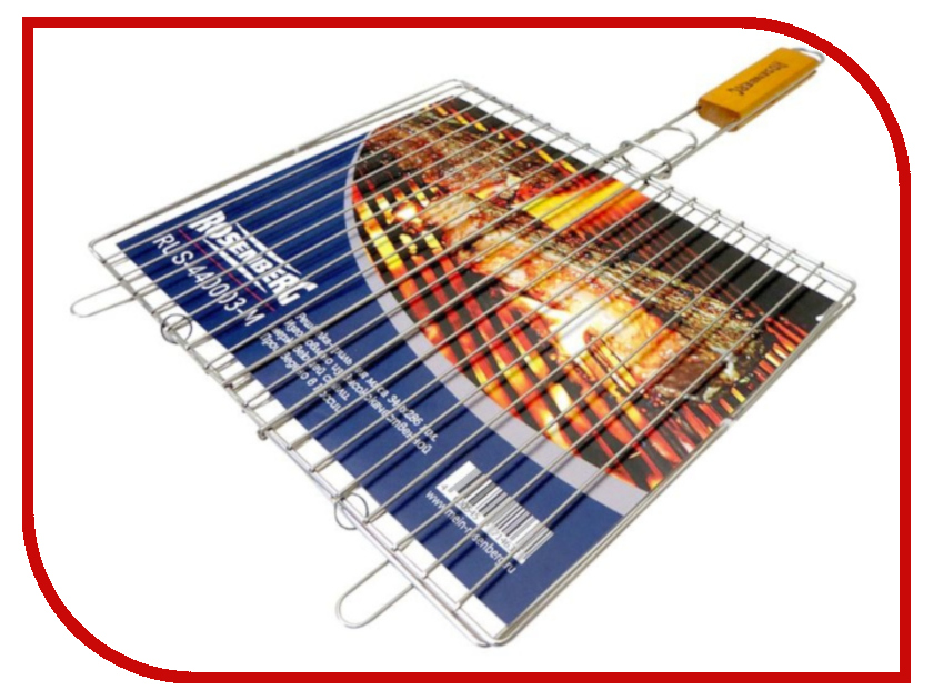 Решетка для барбекю Rosenberg RUS-440003-M