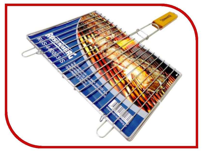 Решетка для барбекю Rosenberg RUS-440003-S