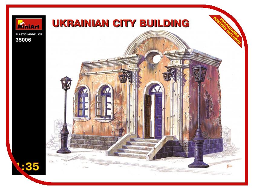 Сборная модель MiniArt Украинское городское здание 35006М платье украинское национальное