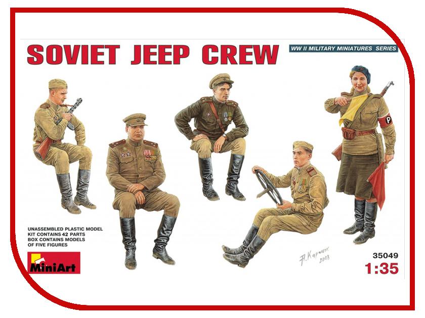 Сборная модель MiniArt Советский экипаж джипа 35049М экипаж