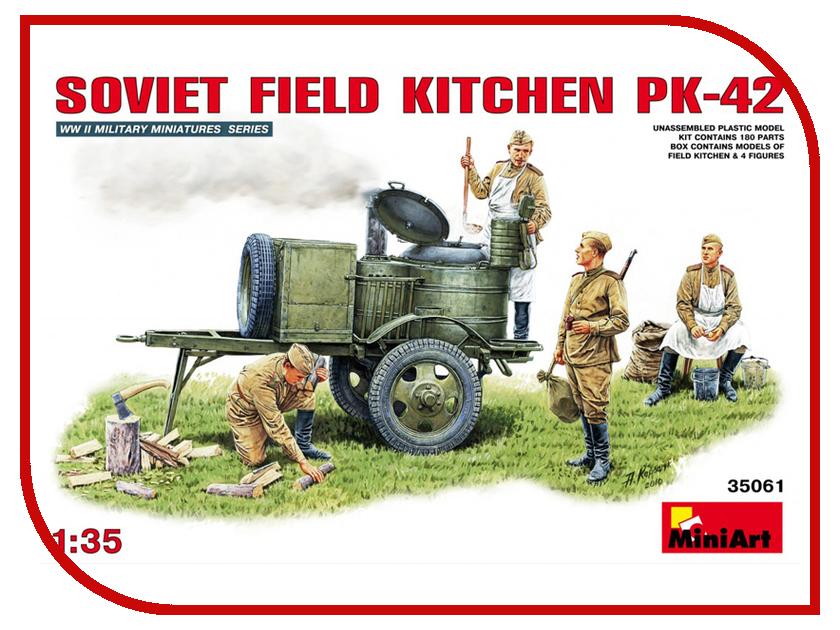 Сборная модель MiniArt Советская полевая кухня РК-42 35061М полевая фракция удобрения ава купить