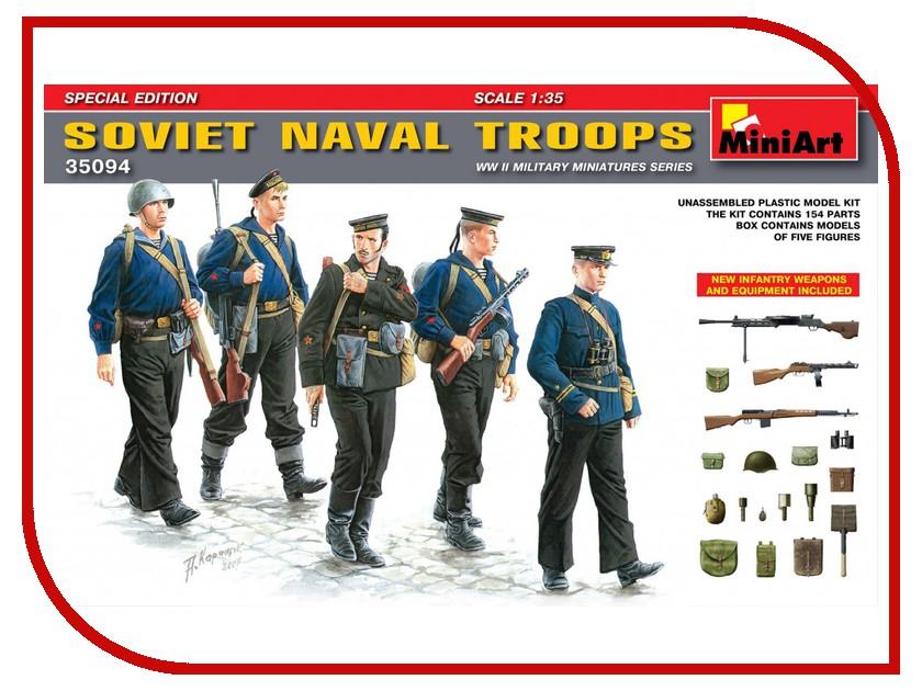 Сборная модель MiniArt Советская Морская Пехота Специальное издание 35094М набор солдатиков 6шт советская морская пехота 1941 1943 гг 1 35 бронза