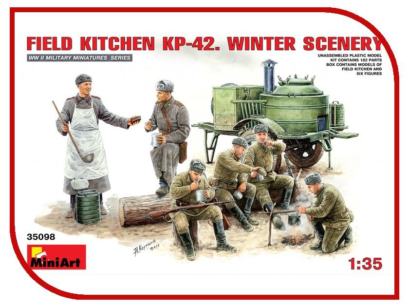 Сборная модель MiniArt Полевая кухня КР-42 Зима 35098М полевая фракция удобрения ава купить