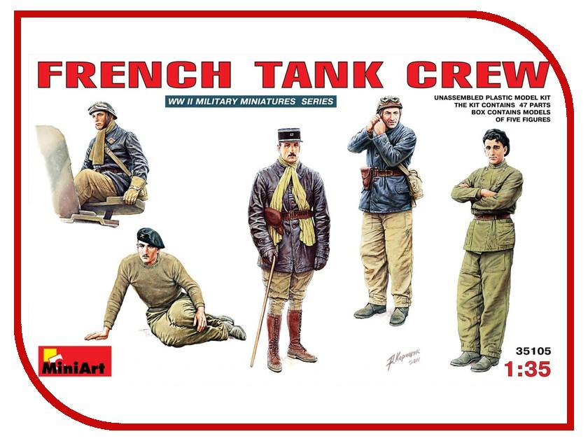 Сборная модель MiniArt Французский танковый экипаж 35105М экипаж