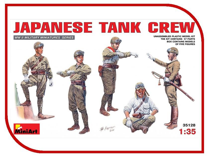 Сборная модель MiniArt Японский танковый экипаж 35128М экипаж