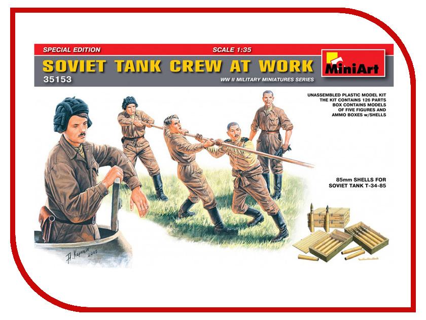 Сборная модель MiniArt Советский танковый экипаж за работой Спецальное издание 35153М экипаж