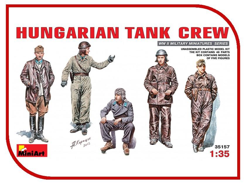 Сборная модель MiniArt Венгерский танковый экипаж 35157М экипаж
