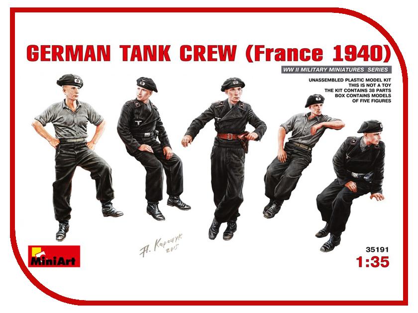 Сборная модель MiniArt Немецкий танковый экипаж Франция 1940 35191М экипаж