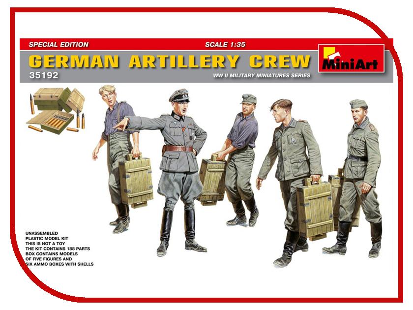 Фото Сборная модель MiniArt Немецкий Артиллерийский Расчет Спецальное издание 35192М