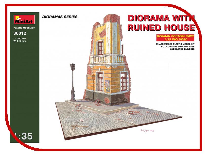Сборная модель MiniArt Диорама с разрушенным домом 36012М