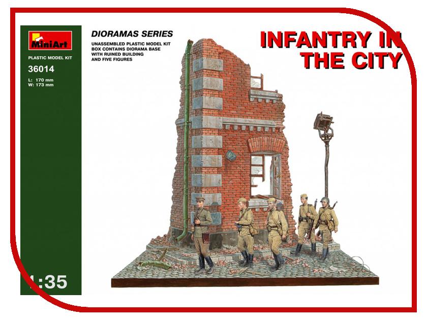 Сборная модель MiniArt Пехота в городе 36014М