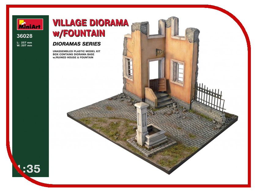 Сборная модель MiniArt Деревенская диорама с фонтаном 36028М балконный пруд с фонтаном гардена