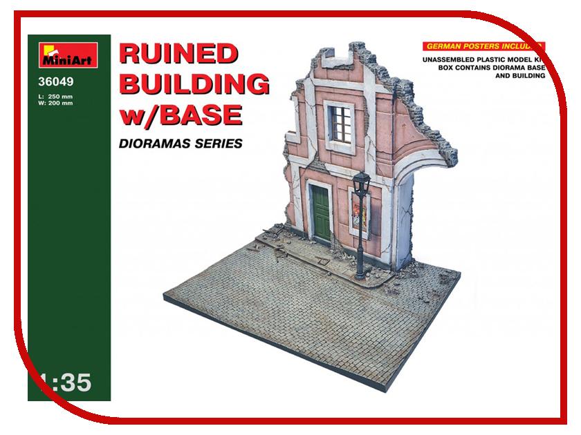 Сборная модель MiniArt Разрушенное здание с основанием 36049М кровать с металлическим основанием