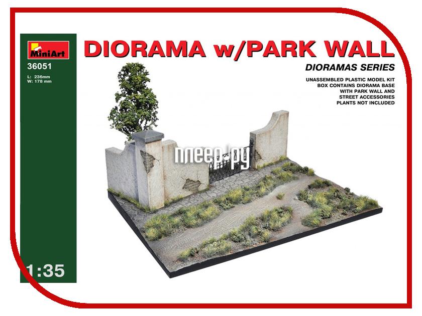 Сборная модель MiniArt Диорама с Парковой Стеной 36051М