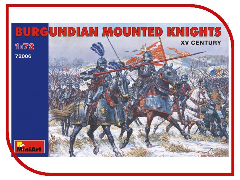 Сборная модель MiniArt Бургунские конные рыцари XV век 72006М нарды конные рыцари малые