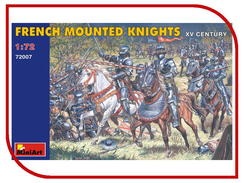 Сборная модель MiniArt Французские конные рыцари XV век 72007М нарды конные рыцари малые