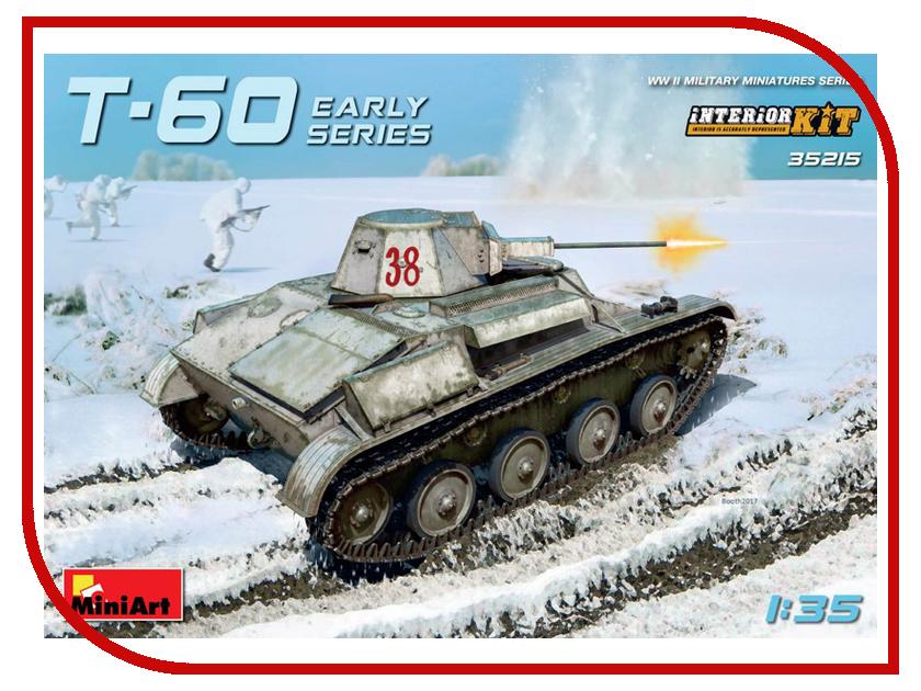 Сборная модель MiniArt Т-54-2 Модификация 1949 37012М