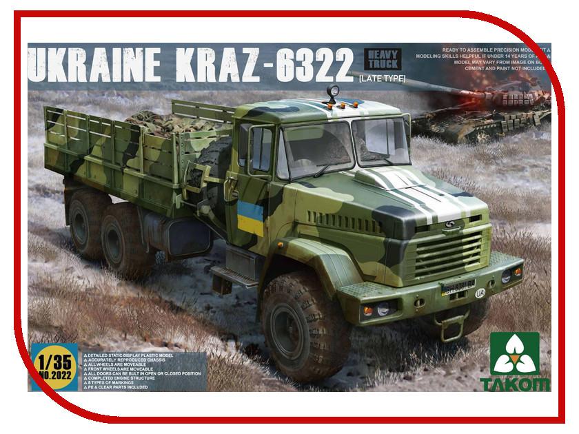 Сборная модель Takom Украинский грузовик Краз-6322 2022 autotime модель автомобиля краз 6322 мчс