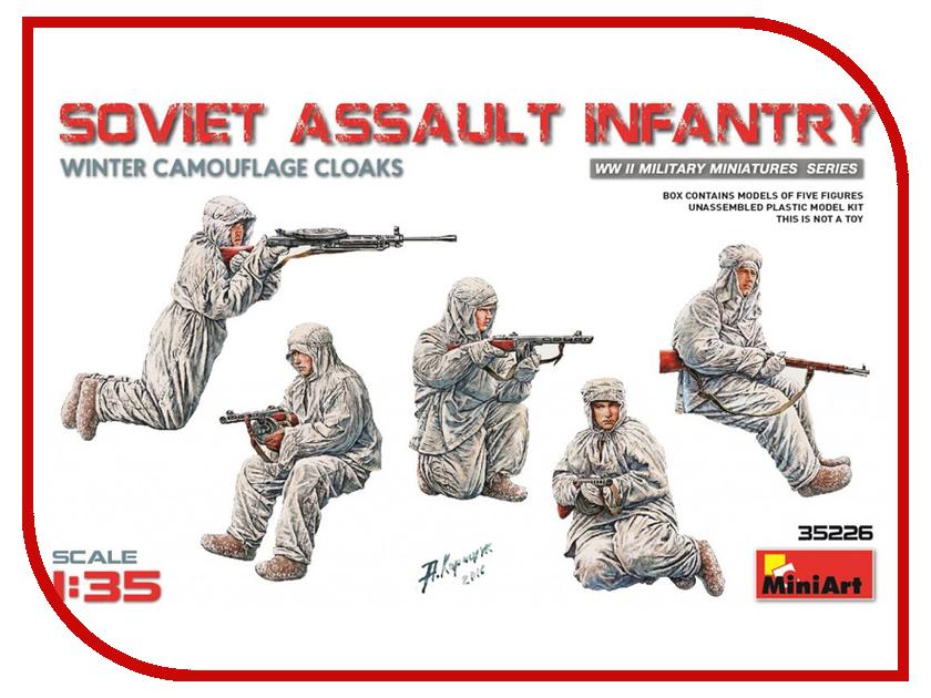 Сборная модель MiniArt Советская штурмовая группа 35226М сборная модель miniart уличные аксессуары 35530м