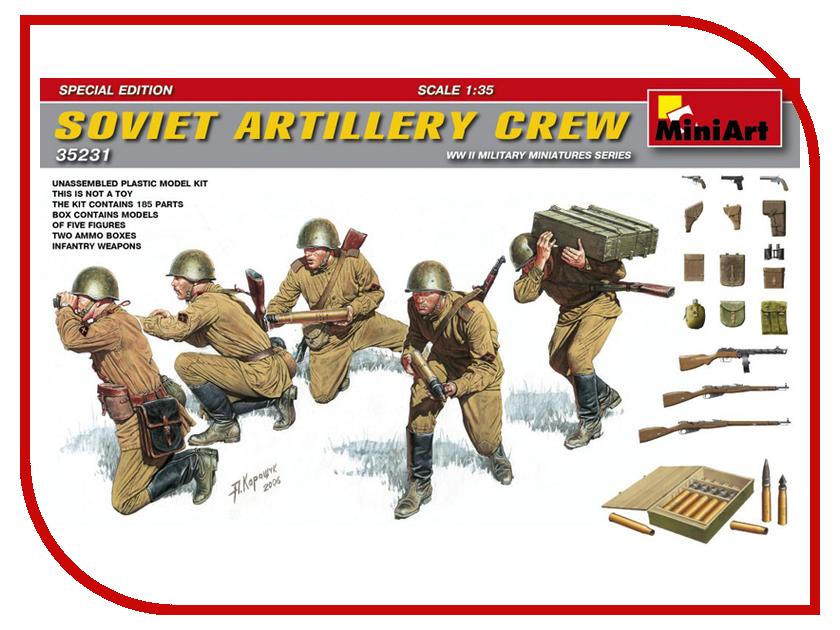 Сборная модель MiniArt Советский Артиллерийский Экипаж Специальное Издание 35231М экипаж