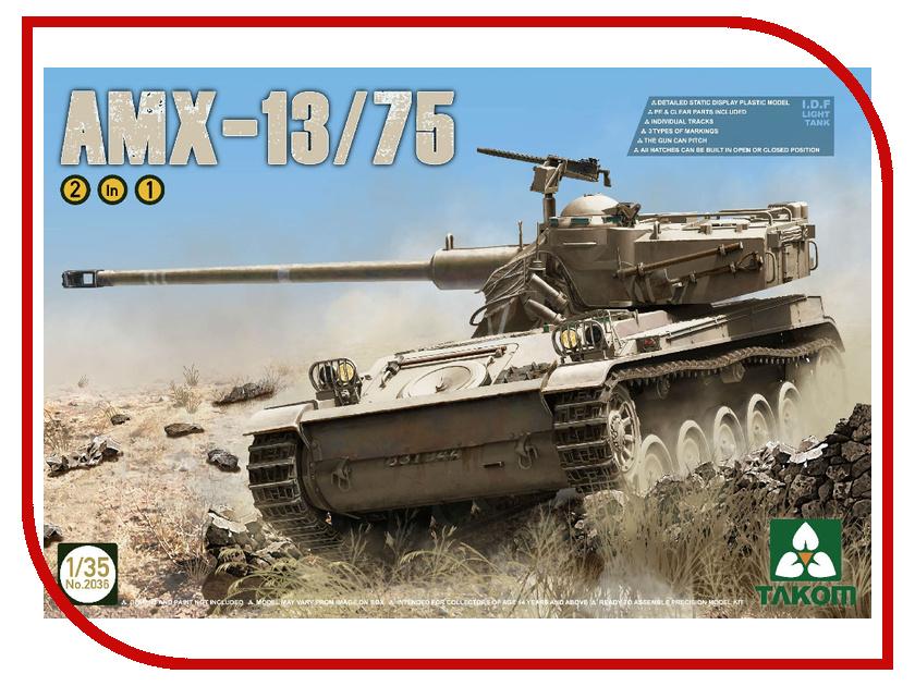 Сборная модель Takom Легкий танк AMX-13/75 2 in 1 2036