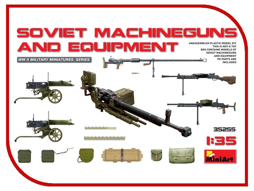 Сборная модель MiniArt Советское Оружие и Амуниция 35255М амуниция для тайского бокса