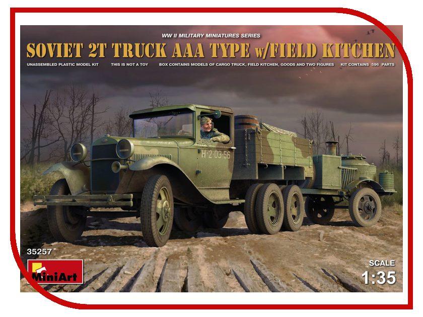 Сборная модель MiniArt Советский Грузовик Тип ААА с Полевой Кухней 35257М сборная модель zvezda советский трёхосный грузовик газ ааа 3547