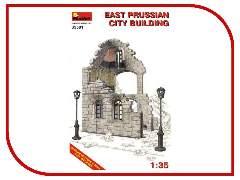Фото Сборная модель MiniArt Восточно-прусское городское здание 35501М