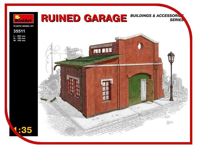 Здесь можно купить 35511М  Сборная модель MiniArt Разрушенный гараж 35511М Сборные модели
