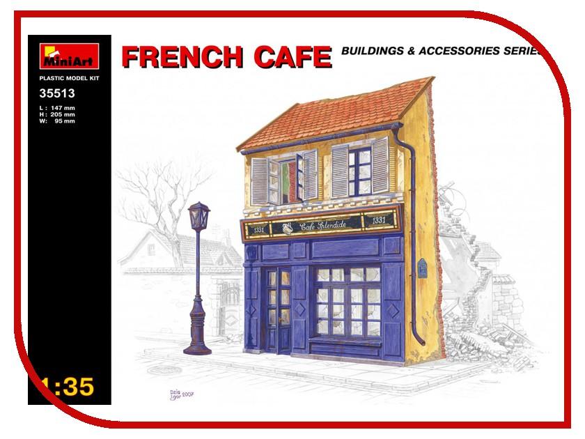 Сборная модель MiniArt Французское Кафе 35513М французское стекло посуда